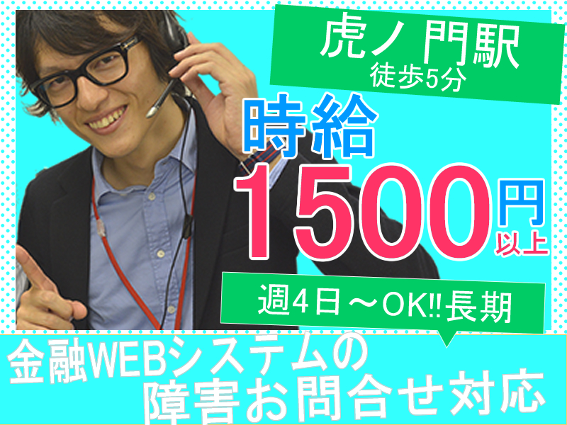 STI1500