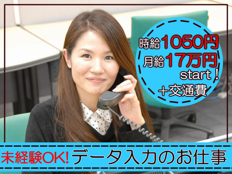 CVJ袋井1050