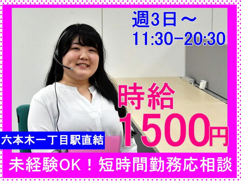 20190206ARH新生活