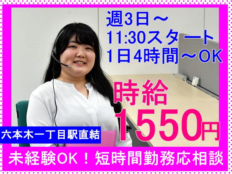 20190208ARH新生活1550