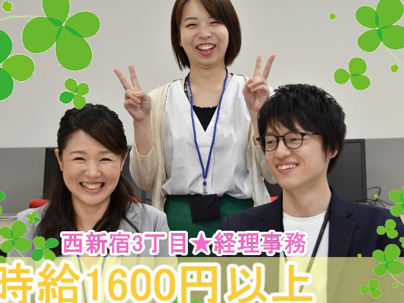 NCV東京0408
