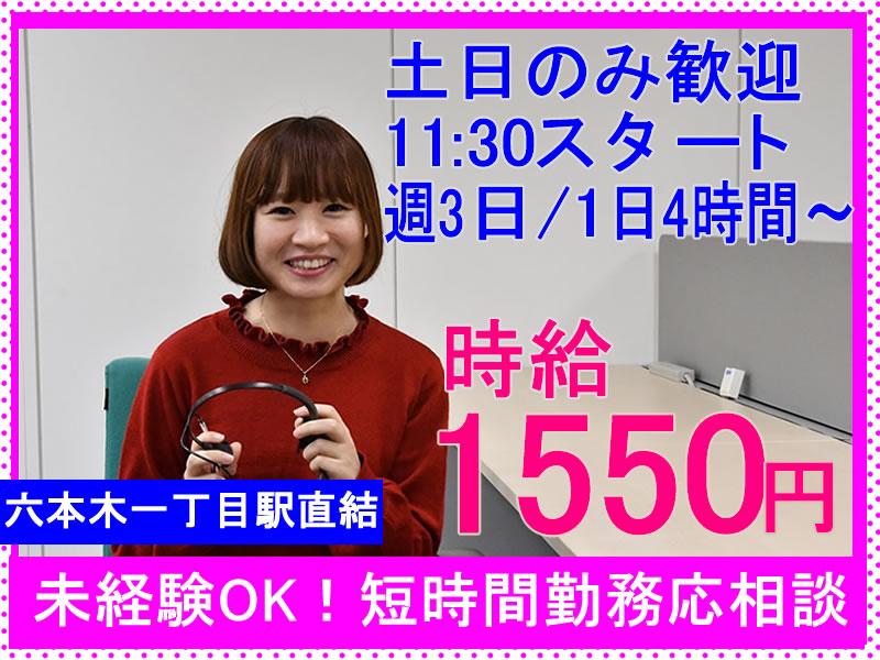 20190510ARH新生活1550