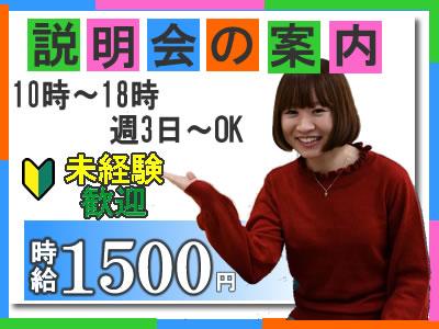 ARH-M0802