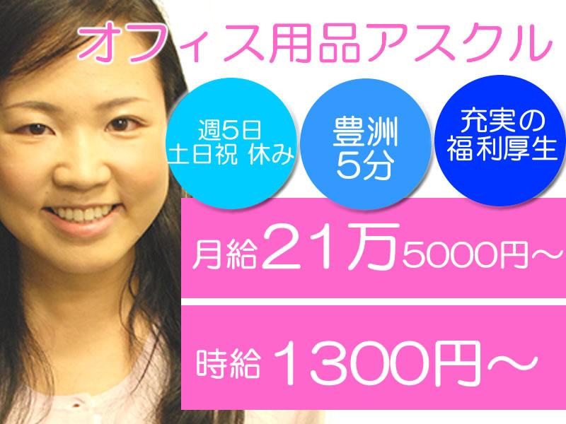0527ASKデザイン工事ADV