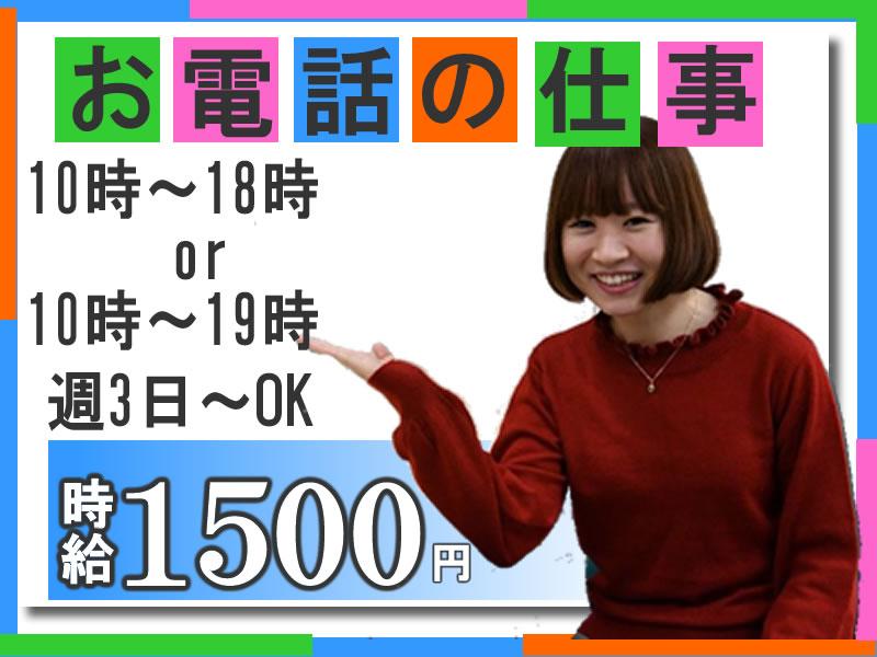 20190605ARH不動産OB